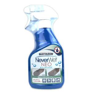 素数 ネバーウェット ネオ Never Wet Neo Rust-Oleum ラストオリウム 325mL
