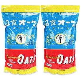 日本食品製造 日食オーツ 4メッシュ オートミール 1kg × 2袋《あす楽》