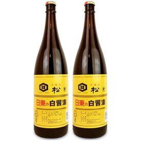 日東醸造 白醤油 松 1800ml × 2本 セット