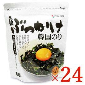 《送料無料》オリオンジャコー ぶっかけ韓国のり もみのりタイプ 70g × 24袋 ケース販売《あす楽》
