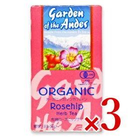 ガーデンオブアンデス ハーブティー ローズヒップ 20袋 × 3個 [有機JAS USDA]