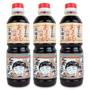 佐吉のたれ 本醸造 あまくち醤油 500ml × 3本