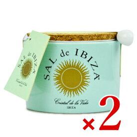 《送料無料》サル・デ・イビザ 100%ソルト 陶器ポット 150g × 2個