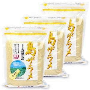 薩南製糖 島ザラメ 500g × 3袋