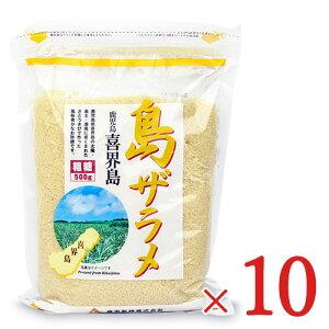 《送料無料》薩南製糖 島ザラメ 500g × 10袋 ケース販売