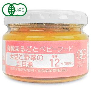 味千汐路 大豆と野菜の五目煮 100g 12ヵ月頃から 有機JAS
