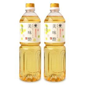 庄分酢 美味酢(うます) 1L × 2本《あす楽》