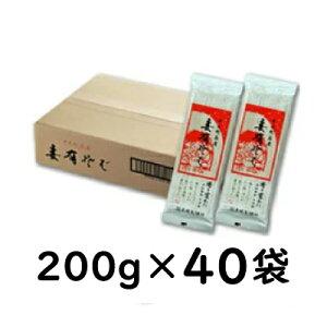 《送料無料》玉垣製麺所 へぎそば 妻有そば 200g ×40把(40袋)