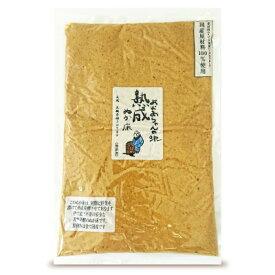 《メール便で送料無料》樽の味 おばあちゃんの味 熟成ぬか床 1kg