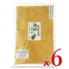 【 SS期間限定 クーポン発行中! 】《送料無料》樽の味 おばあちゃんの味 熟成ぬか床 1kg × 6個