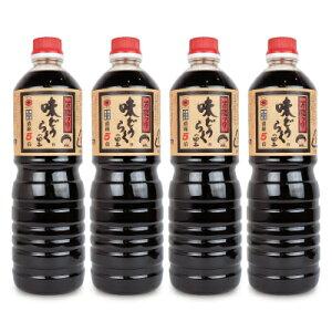 《送料無料》東北醤油 キッコーヒメ 味どうらくの里 1L × 4本