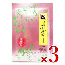 《メール便で送料無料》やまつ辻田 大から 一味唐がらし 15g × 3袋