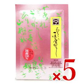 《メール便で送料無料》やまつ辻田 大から 一味唐がらし 15g × 5袋