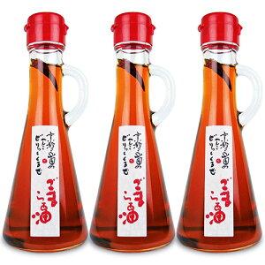 山田製油 京都山田のへんこ ごまらあ油 手付き瓶 120g × 3個 セット
