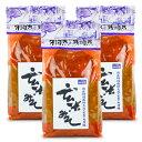 《送料無料》国産特別栽培原料 消費者御用蔵 玄米味噌 1kg × 3個 ヤマキ醸造《あす楽》