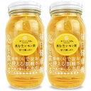 《送料無料》ヤマトフーズ 飲む生レモン酢 820g × 2個 セット