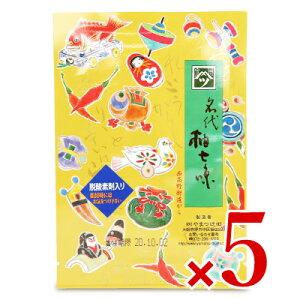 《メール便で送料無料》やまつ辻田 名代柚七味 西高野街道から 袋 15g × 5袋