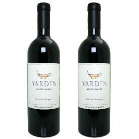 《送料無料》Yarden ヤルデン・カベルネ・ソーヴィニヨン 750ml ×2本 [赤ワイン 辛口 イスラエル]