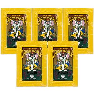 《メール便で送料無料》八幡屋礒五郎 七味 ガラムマサラ 15g × 5袋