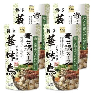 トリゼンフーズ 博多華味鳥 寄せ鍋スープ 600g × 4袋