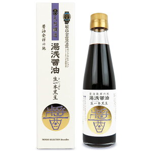湯浅醤油 生一本 黒豆 丹波黒豆使用 200ml