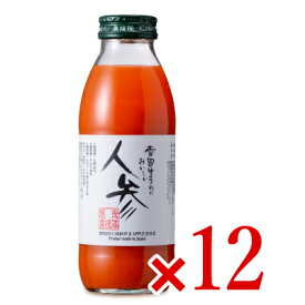 《送料無料》雪国生まれのおいしい人参ミックスジュース 62%タイプ 350ml ×12本《あす楽》