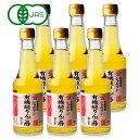 《送料無料》庄分酢 有機純りんご酢 300ml × 6本 有機JAS 《あす楽》