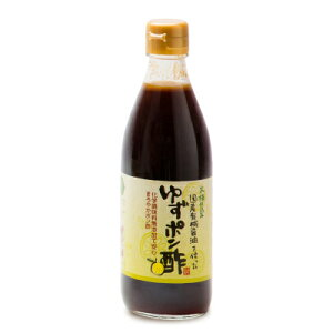 足立醸造 木桶仕込み 国産有機醤油を使った ゆずポン酢 360ml