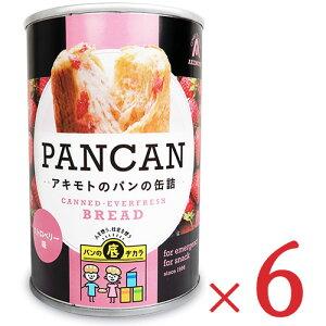 《送料無料》パン・アキモト PANCAN パンの缶詰 ストロベリー味 100g × 6缶 セット