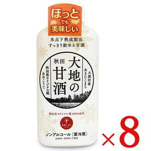 《送料無料》大潟村あきたこまち生産者協会 大地の甘酒 600g × 8個 セット ケース販売《冷蔵便手数料無料》