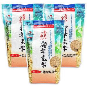 大潟村あきたこまち生産者協会 あきたこまち発芽玄米 鉄分 1kg × 3袋 栄養機能食品(鉄分)