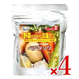 《送料無料》ベジクック 90g × 4袋 [TAC21] 【顆粒 無添加 コンソメ ブイヨン 洋風だし スープの素】