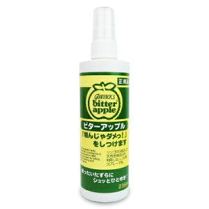 ニチドウ ビターアップル 236ml 日本動物薬品