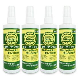 《送料無料》ニチドウ ビターアップル 236ml × 4本 日本動物薬品