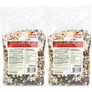 デルバ チョコレートミューズリー 1kg × 2袋 セット