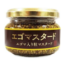 浅沼醤油店 エゴマスタード 120g