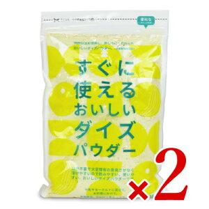 《メール便選択可》富士食糧 すぐに使えるおいしいダイズパウダー 200g × 2個