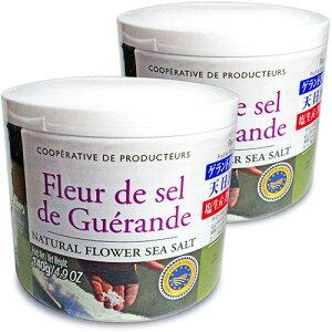 《送料無料》ゲランドの塩 フルール ド セル 140g × 2個