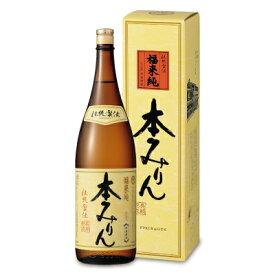 《送料無料》白扇酒造 福来純 伝統製法 熟成本みりん 1800ml ギフト箱入り