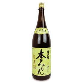 白扇酒造 福来純 伝統製法 熟成本みりん 1800ml 熟成3年