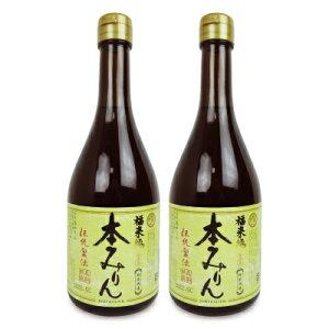 白扇酒造 福来純 伝統製法 熟成本みりん 500ml × 2本 熟成3年