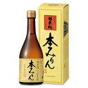 白扇酒造 福来純 伝統製法 熟成本みりん 熟成3年 500ml ギフト箱入り