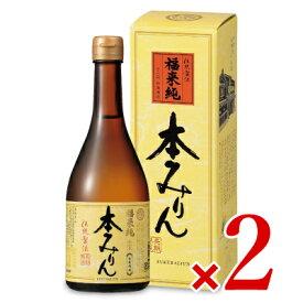 白扇酒造 福来純 伝統製法 熟成本みりん 熟成3年 500ml × 2本 ギフト箱入り