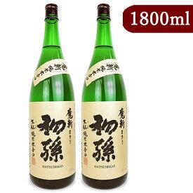 《送料無料》東北銘醸 初孫 純米本辛口 魔斬 1800ml × 2本 セット