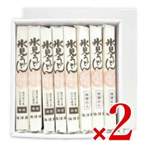 《送料無料》海津屋氷見うどんセット 細麺5本 & 極細めん3本 × 2箱