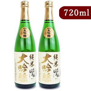 ほまれ酒造 会津ほまれ 純米大吟醸 極 720ml × 2本 セット