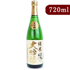 ほまれ酒造 会津ほまれ 純米大吟醸 極 720ml