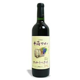 井筒ワイン 酸化防止剤無添加ワイン マスカットベリーA 720ml [赤ワイン ミディアムボディ]