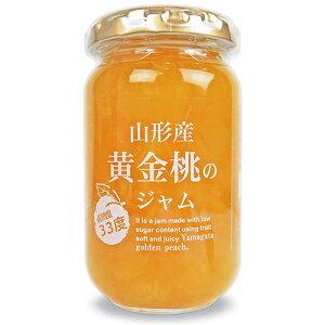 伊豆フェルメンテ 山形産黄金桃のジャム 180g