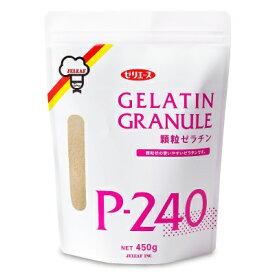ゼリエース 顆粒ゼラチン P-240 450g ハイグレード ジェリフ[旧野洲化学工業]